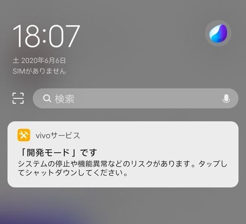Screenshot_20200606_180731