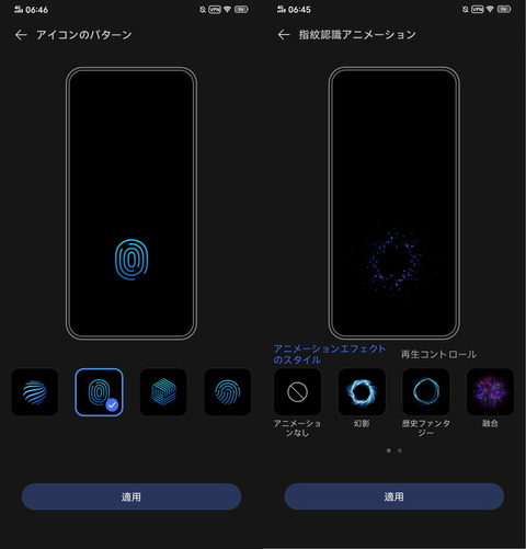 Screenshot_20200620_064639