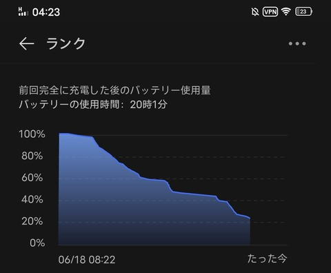 Screenshot_20200619_042358