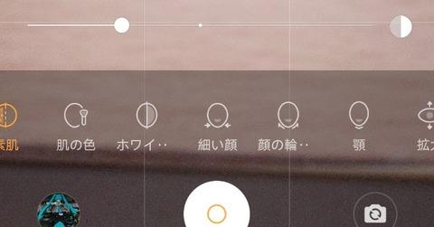 Screenshot_2020_0620_091448