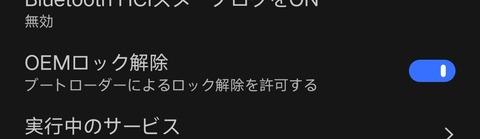 Screenshot_20200614_130111