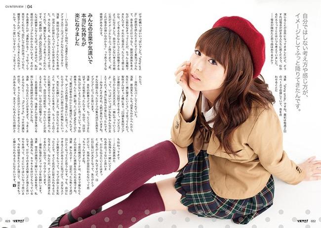 浅倉杏美の画像 p1_31