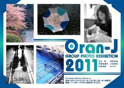Oran−J グループ写真展