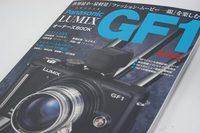 gf1book
