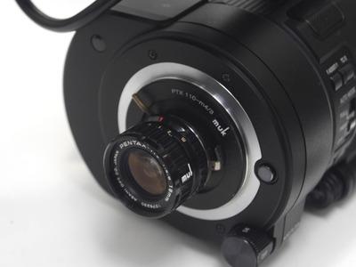 P1050503A110