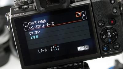 P3010025