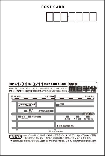 omosirodm1_2ol_3 (1)