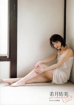 W640Q75_wakatsuki_yumi_022