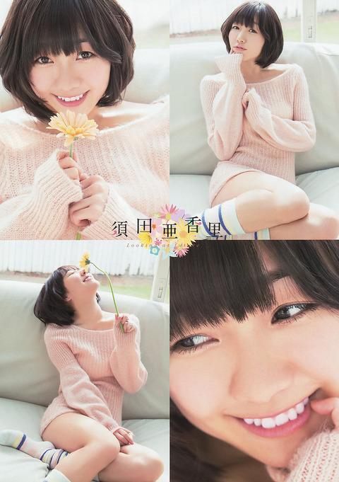 須田亜香里-04