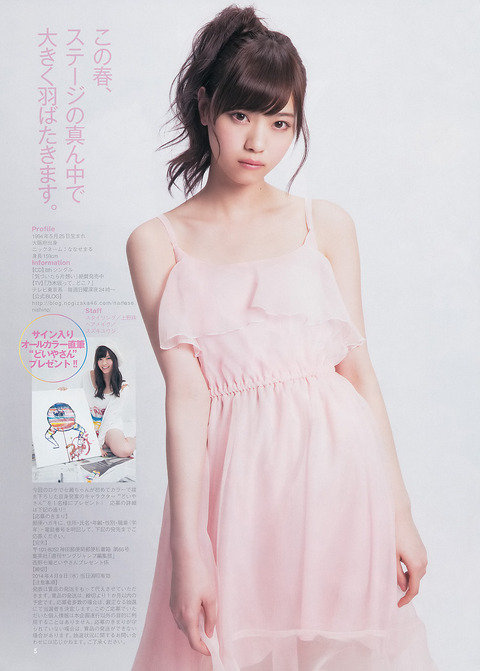 西野七瀬-05