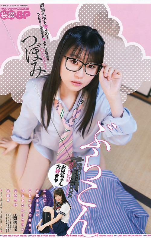 つぼみ-140214-01