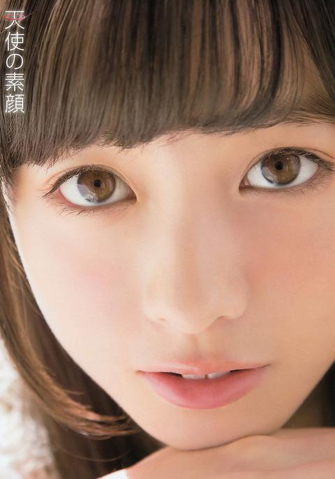 橋本環奈-07