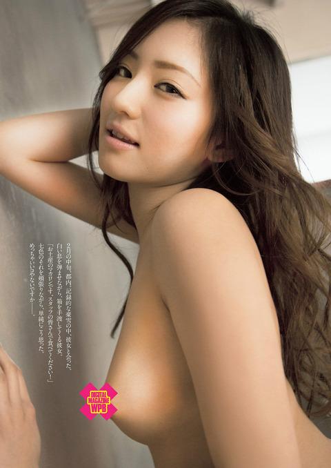 桃谷エリカ-03