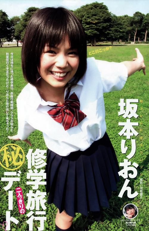 坂本りおん-140212-01