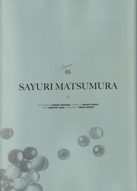 松村沙友理-01