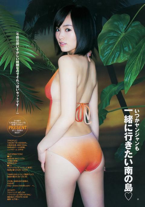 山本彩-07