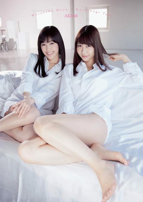 柏木由紀&渡辺麻友-02