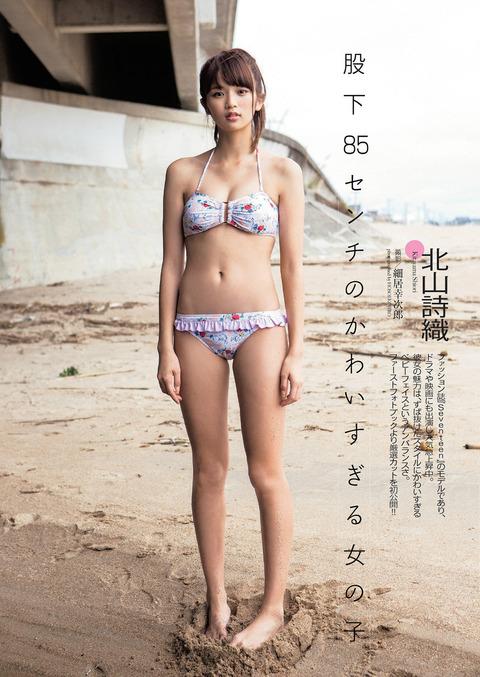 北山詩織-01