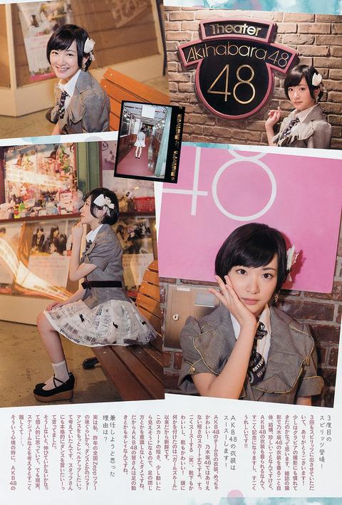 生駒里奈-03