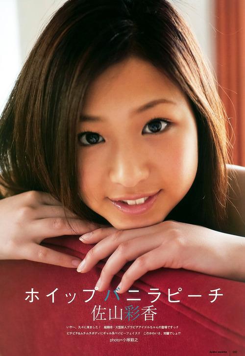 佐山彩香-140401-01