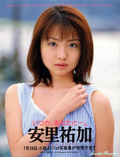 安里祐加-140318-01