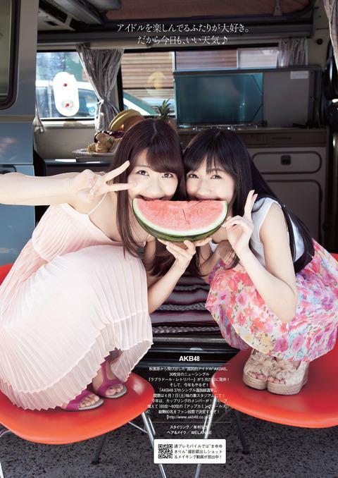 柏木由紀&渡辺麻友-07