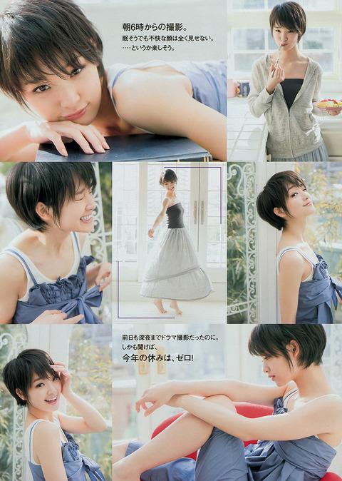 剛力彩芽-03