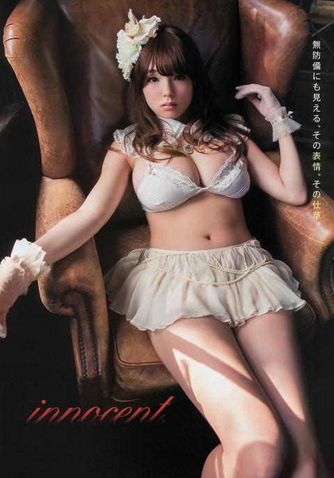 篠崎愛-05