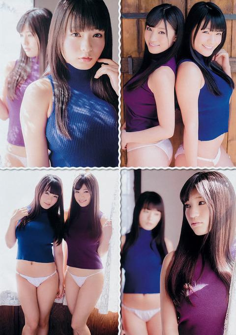 星名美津紀&高崎聖子-03
