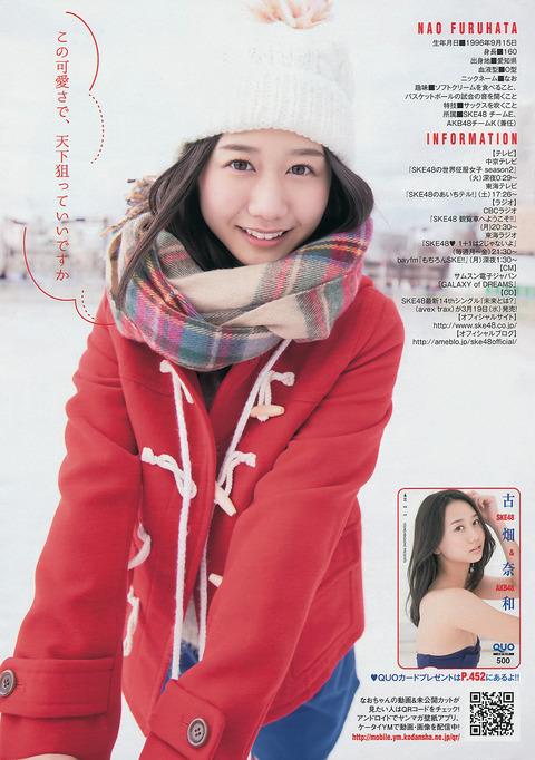 古畑奈和-08