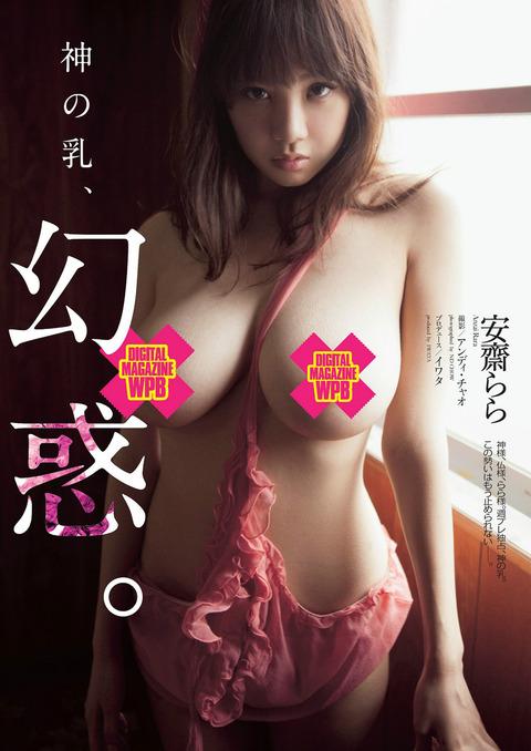 宇都宮しをん-01