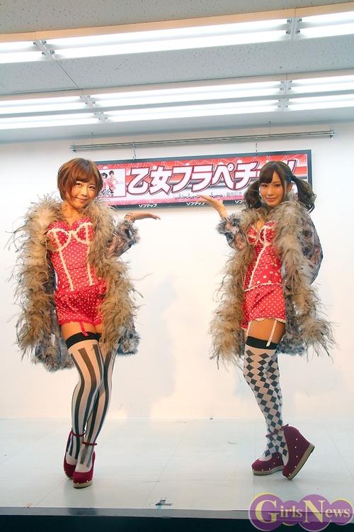 乙女フラペチーノ-紗倉まな&小島みなみ-05
