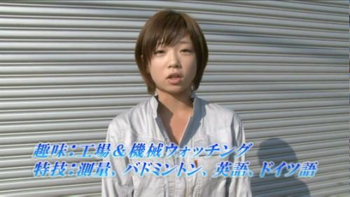紗倉まな-工場萌え美少女18歳-08