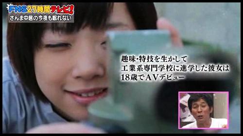 182-紗倉まな-04