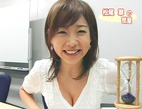 016-松尾翠