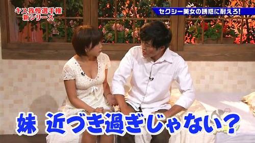 003-紗倉まな&劇団ひとり