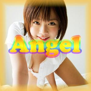 Cute Angel 紗倉まな ☆