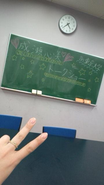 010-成瀬心美-04