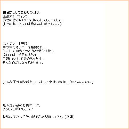 紗倉まな-Blog-131215-02