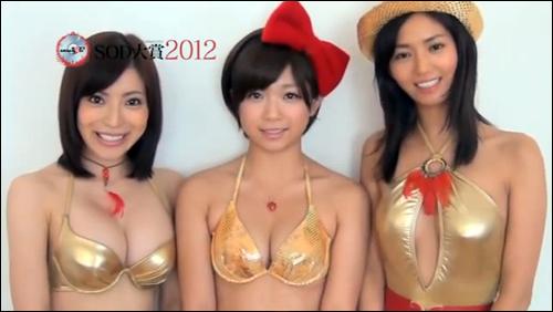 紗倉まな-YouTube-121129-02