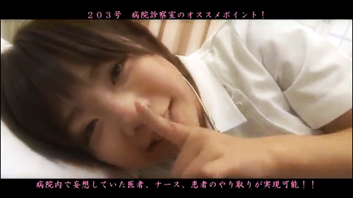 紗倉まな-YouTube-120731-02