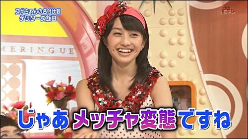 601-百田夏菜子