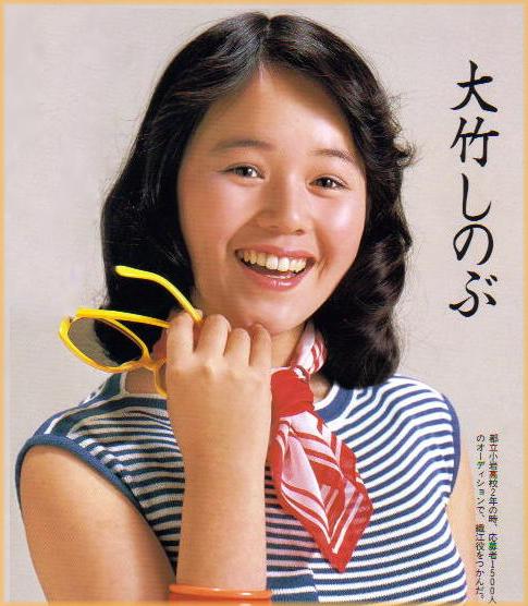 073-大竹しのぶ
