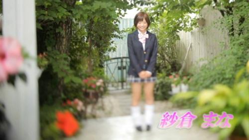 紗倉まな-工場萌え美少女18歳-01