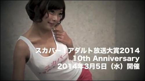 紗倉まな-YouTube-131115-01