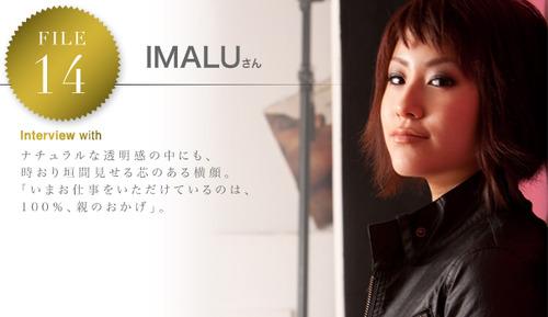 069-IMALU