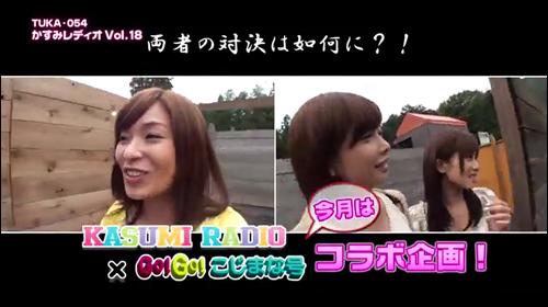 紗倉まな-YouTube-140308-01