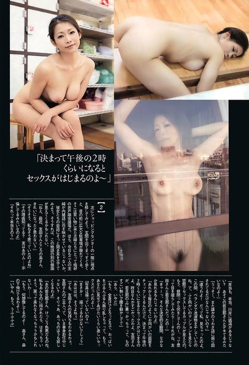 140129-つぼみ&友田真希-05