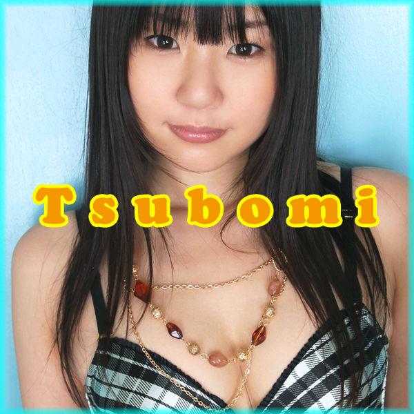 Tsubomi-600x600