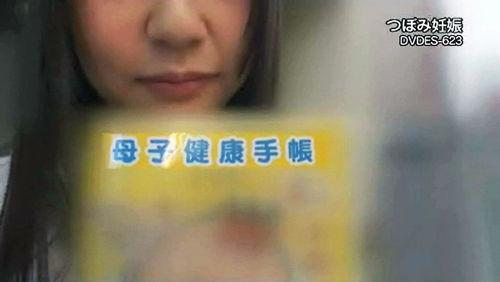 001-つぼみ妊娠-00